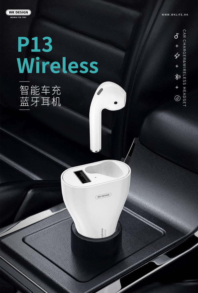 P13 Car Charger & Wireless Headset