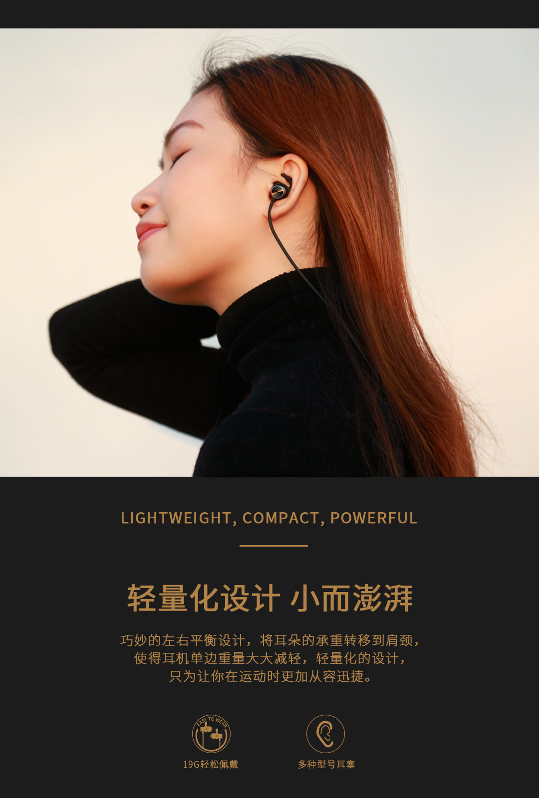 BD290 Sport IN-EAR HeadPhones - i-s-mart.com | No.1 Branded Online Shop in Cambodia