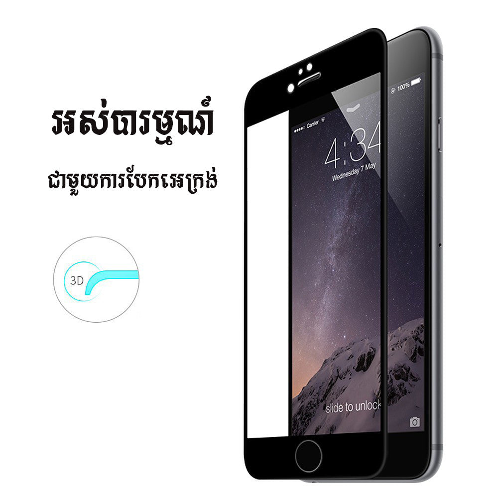 i646 ISMART Japan 3D Tempered Glass Screen for iPhone - i-s-mart.com | No.1 Branded Online Shop in Cambodia