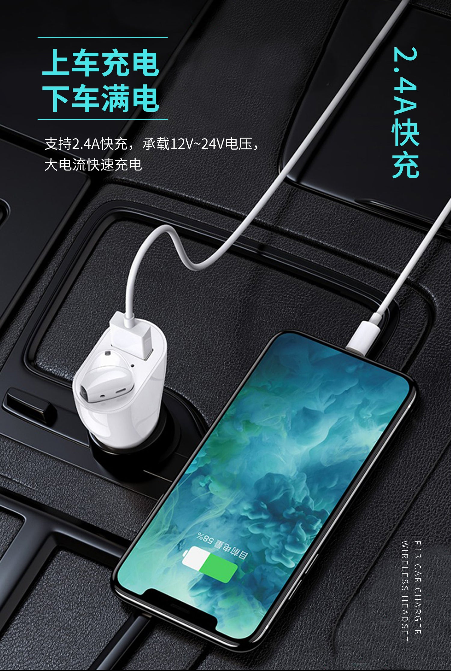 P13 Car Charger + Wireless Headset - i-s-mart.com | No.1 Branded Online Shop in Cambodia