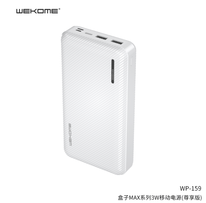 WP-159 Powerbank 30000mAh - i-s-mart.com | No.1 Branded Online Shop in Cambodia