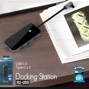 RU-U89 5in1 Type-C HUM Tank Series Docking Station - i-s-mart.com | No.1 Branded Online Shop in Cambodia