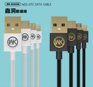 WDC-052 Wormhole data cable 1m - i-s-mart.com | No.1 Branded Online Shop in Cambodia