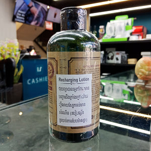 Recharging Lotion - i-s-mart.com | No.1 Branded Online Shop in Cambodia