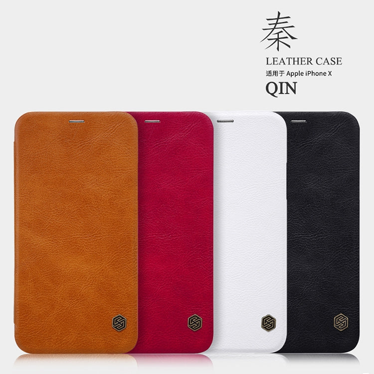 i1156 MIUI Leather Case