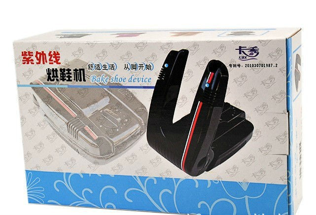 i629 Bake Shoe Device Dry Machine Boots @W51Q - i-s-mart.com | No.1 Branded Online Shop in Cambodia