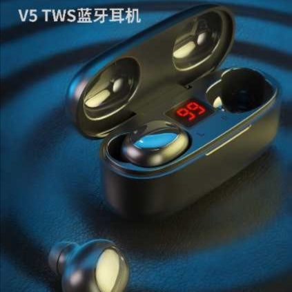 V5 TWS Bluetooth Headphones