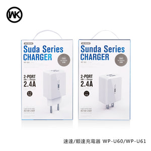 WP-U61 Sunda Series Charger 2.4A