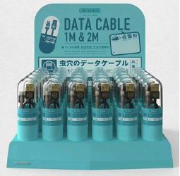 WDC-052 Wormhole data cable 2m