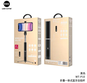 WT-P10 Wireless Selfie STICK - i-s-mart.com | No.1 Branded Online Shop in Cambodia
