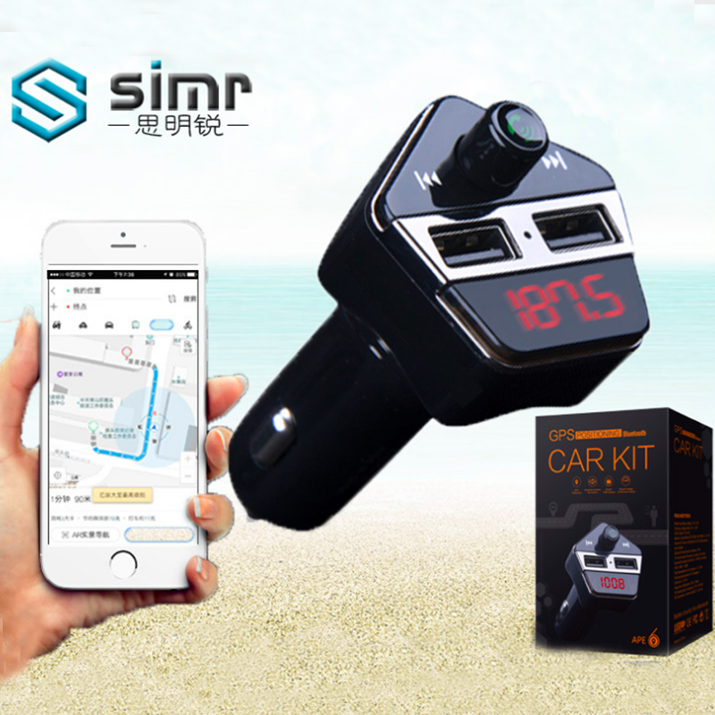 i912 CAR KIT GPS Positioning Bluetooth MP3 2USB Charger - i-s-mart.com | No.1 Branded Online Shop in Cambodia