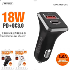 WP-C19 Sigee Car Charger (QC3.0 + PD)18W Max