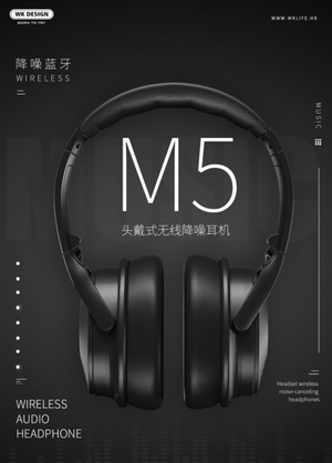 M5 Wireless Audio Headphone V4.1 - i-s-mart.com | No.1 Branded Online Shop in Cambodia