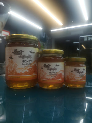 Honey Save Wildlife - i-s-mart.com | No.1 Branded Online Shop in Cambodia