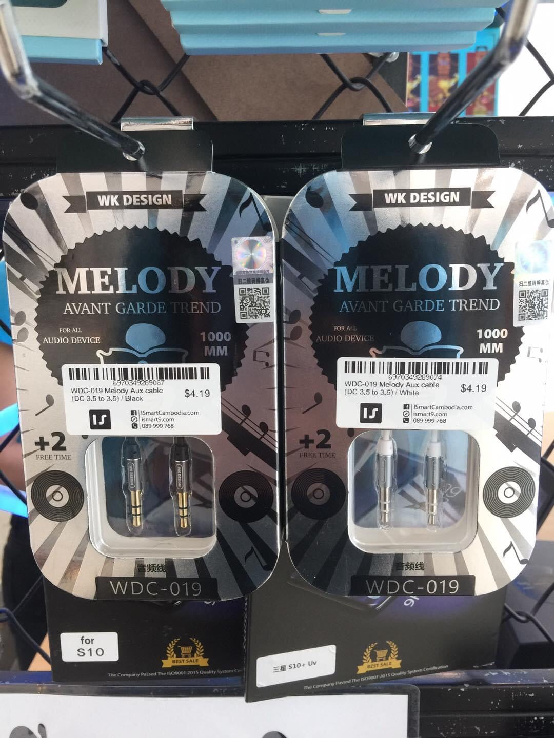 WDC-019 Melody Aux cable (DC 3.5 to 3.5)