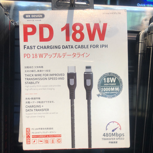 WDC-088 PD 18W Fast Charging Data Cable