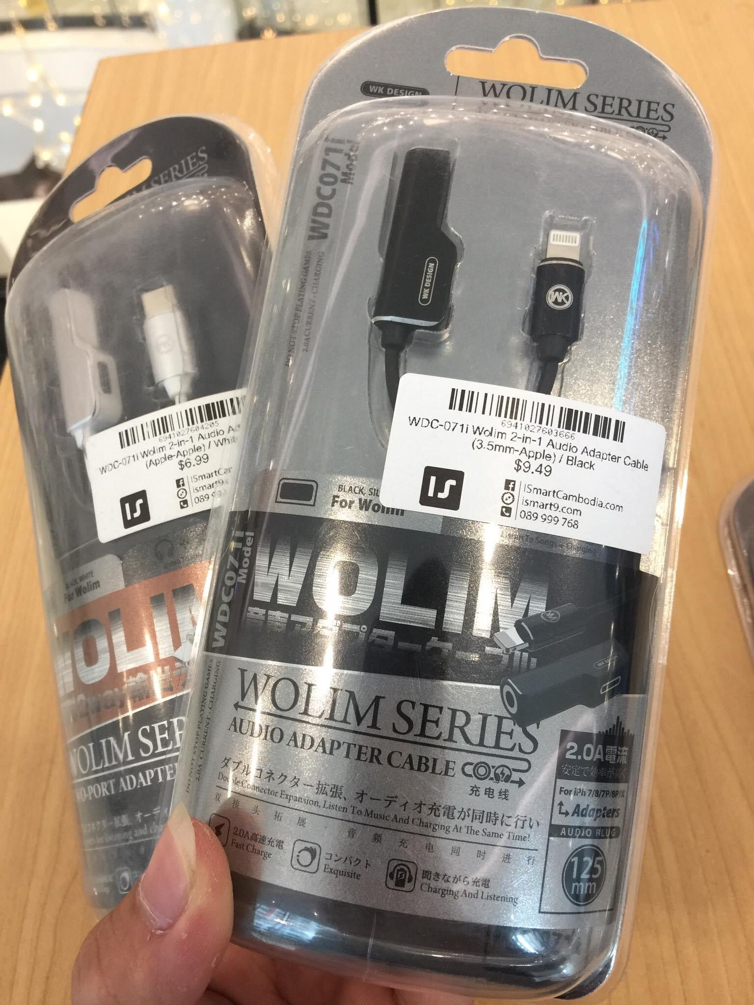 WDC-071a Wolim 2-in-1 Audio Adapter Cable  3.5mm-TypeC