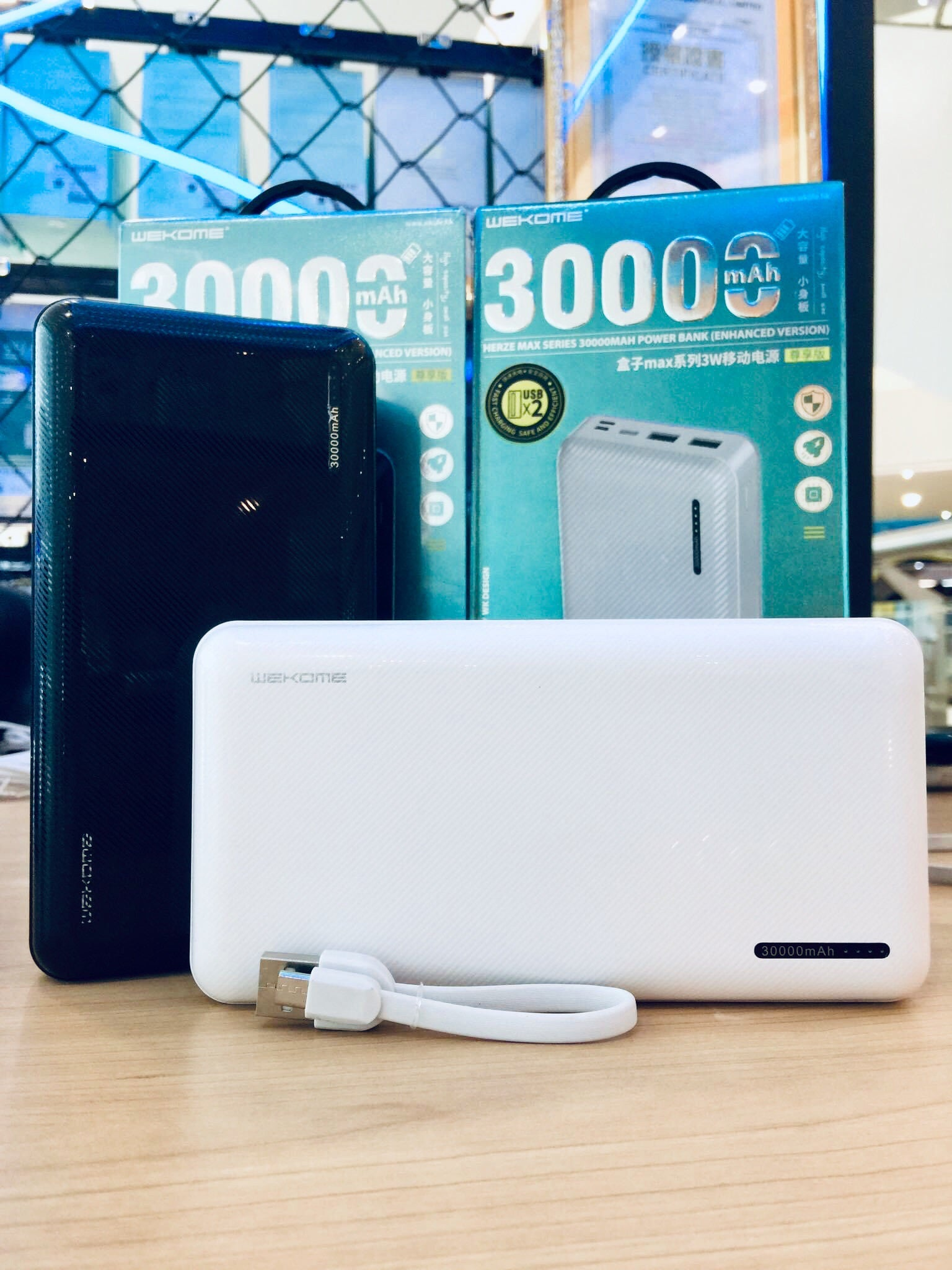 WP-159 Powerbank 30000mAh