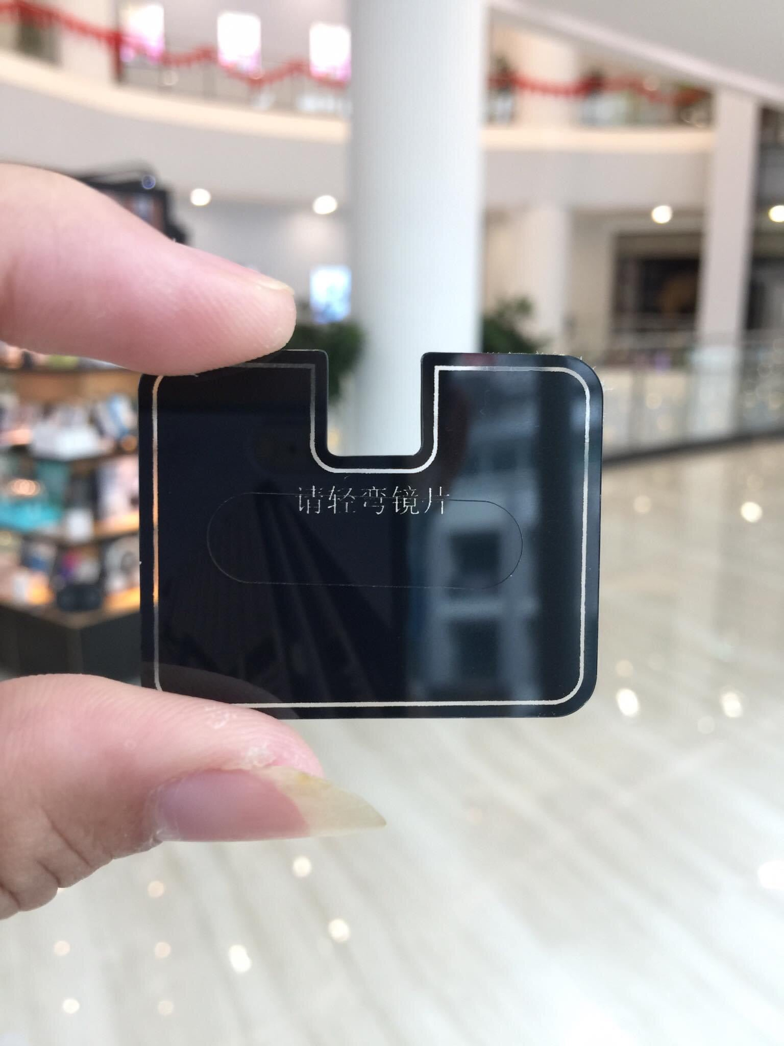 H040 LENS FILM 9H Flexible Glass for Phone Camera