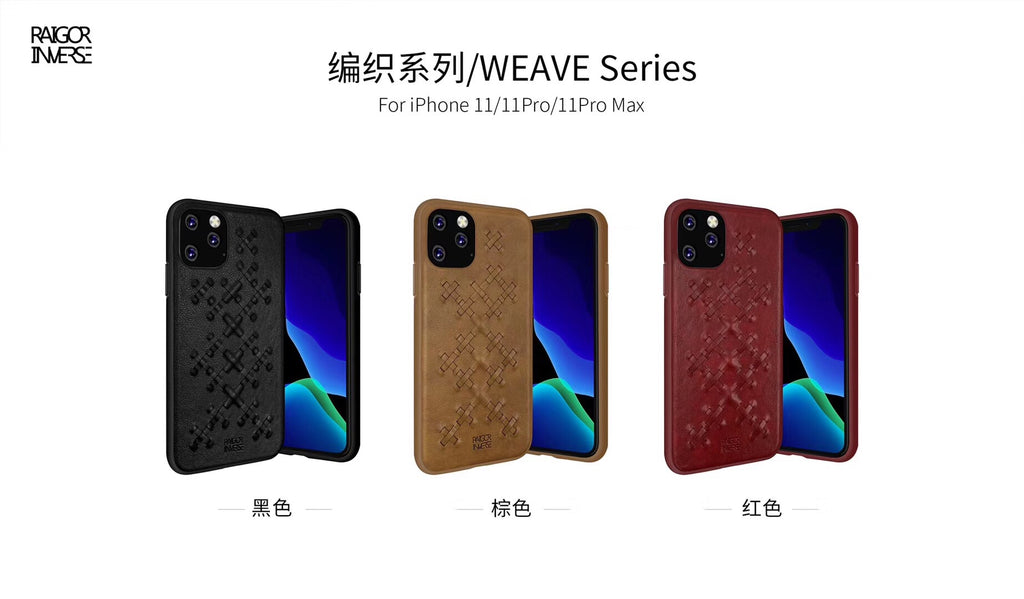i1120 WEAVE Series Case for iPhone