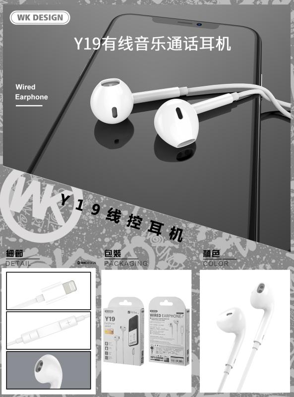 Y19 Earphone Wired for Lightning