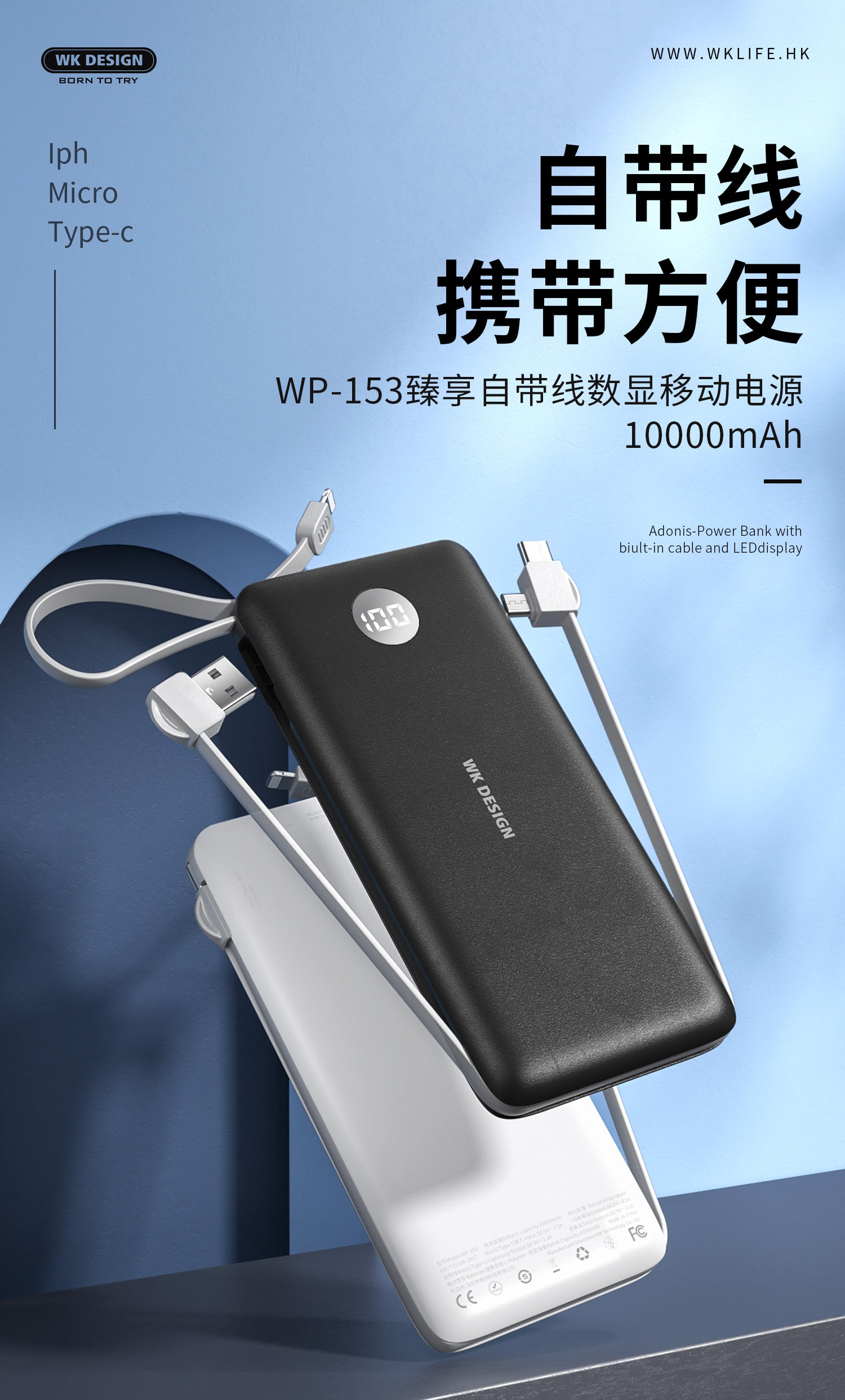 WP-153 Powerbank 10000mAh With Biult-in Cable