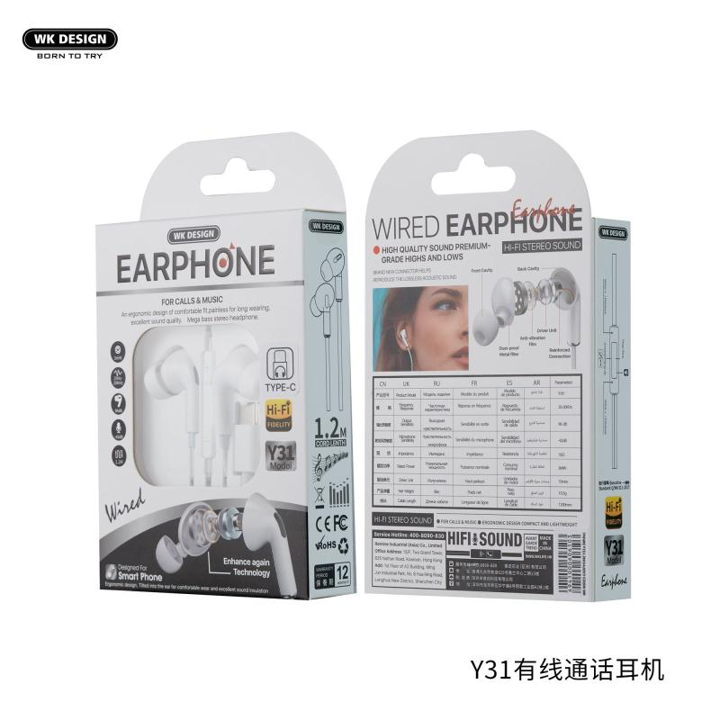 Y31 Earphones Enhance again Technology