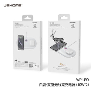 WP-U90 Dual Wireless Charger 20W