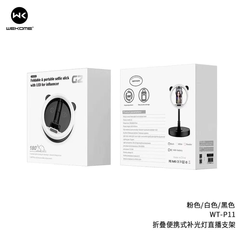WT-P11 Foldable & Portable selfie stick with LED for influencer