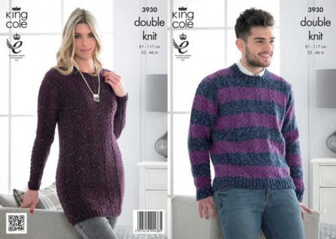 King Cole DK Knitting Pattern 3930