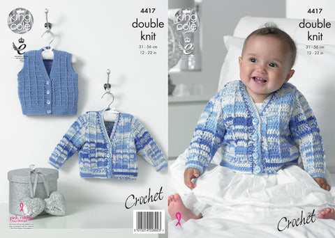 King Cole Crochet Baby Cardigan and Waistcoat DK Cherish Pattern 4417