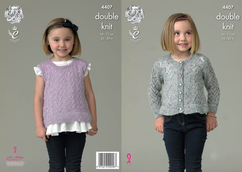 King Cole Girls Cardigan and Top  DK Galaxy Pattern 4407