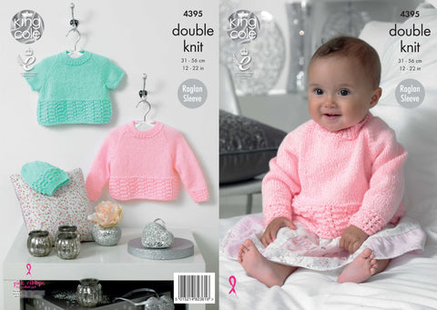 King Cole Baby Jumpers and Hat DK Glitz Pattern 4395