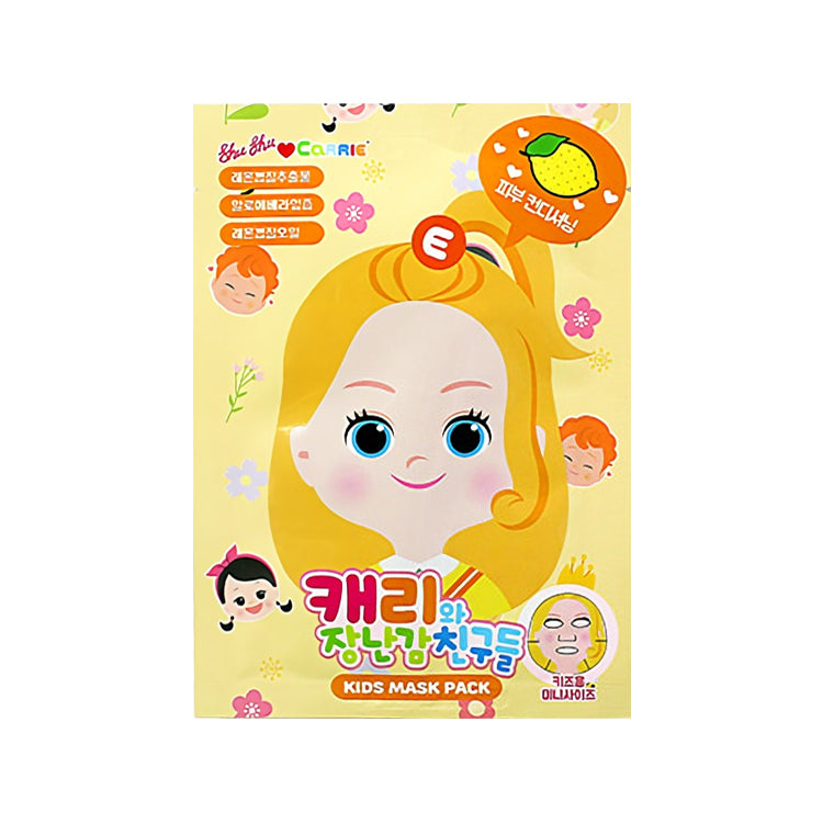 Ellie Kids Mask Pack (Lemon)
