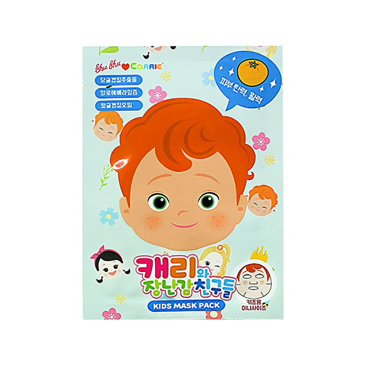 Kevin Kids Mask Pack (Mandarin)