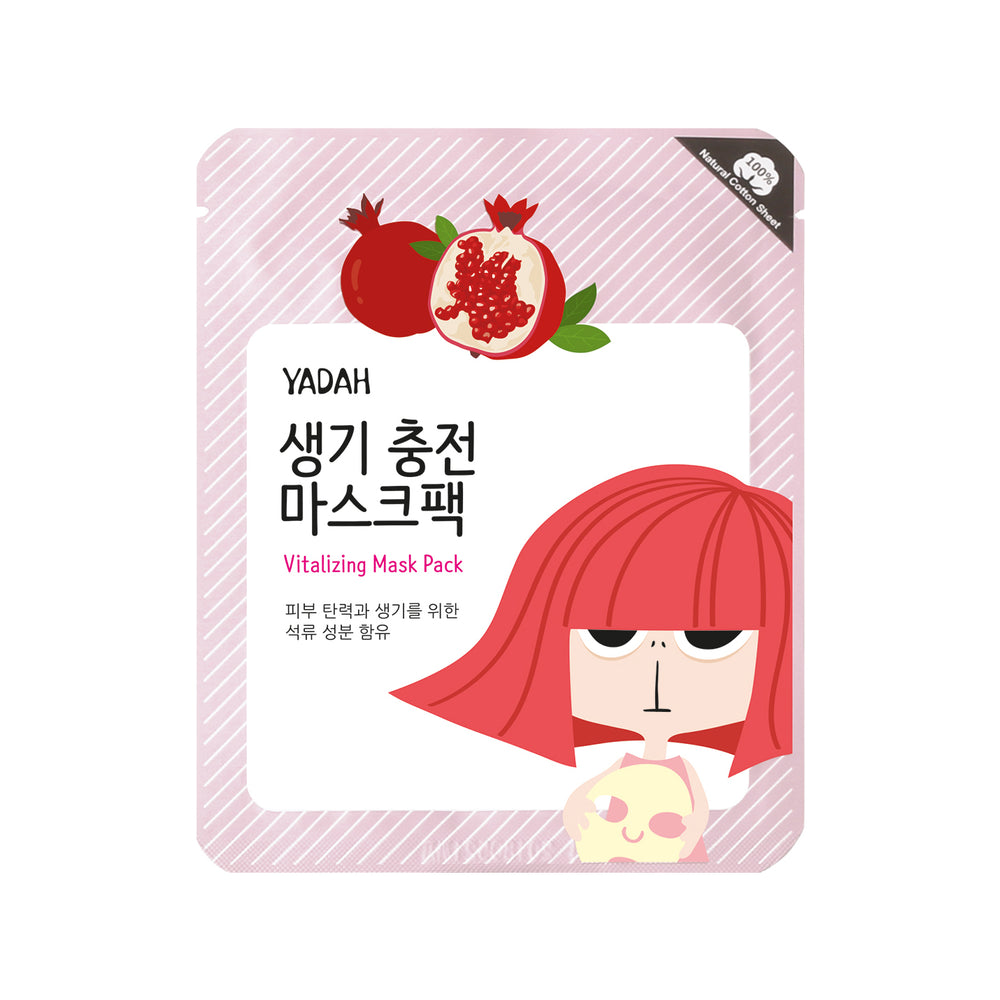 Vitalizing Mask Pack (Pomegranate)