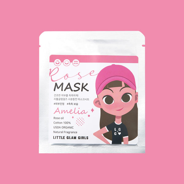 Essential Mask Pack (5pcs)