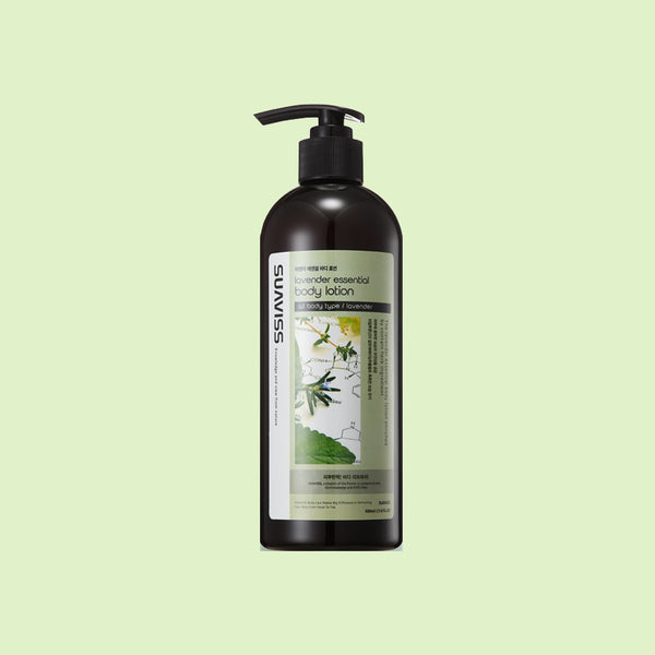 Lavender Essential Body Lotion
