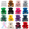 RememBEAR - Fully Plush Angel Bear, Approx 6 inch (14 Colors!)