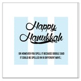 holiday | hanukkah: spell check
