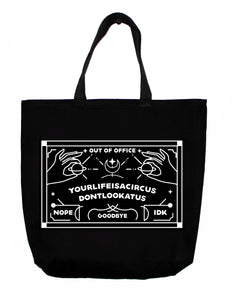 tote: out of office
