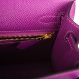 Hermes Anemone Epsom Sellier Kelly 25cm Gold Hardware