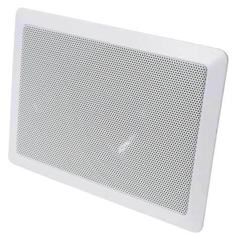 2-Way Rectangular In-Ceiling Speakers (SPK-625)