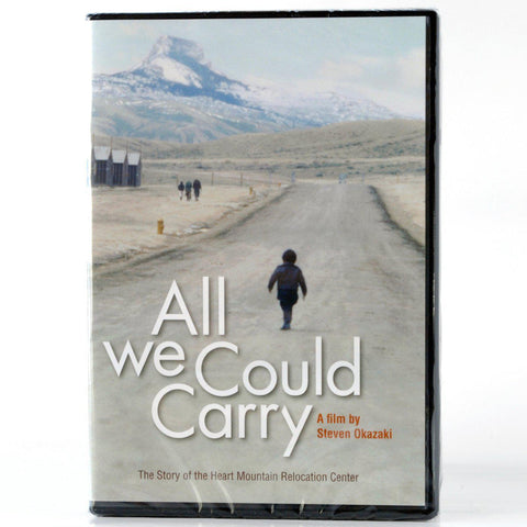 All We Could Carry--HMWF Store