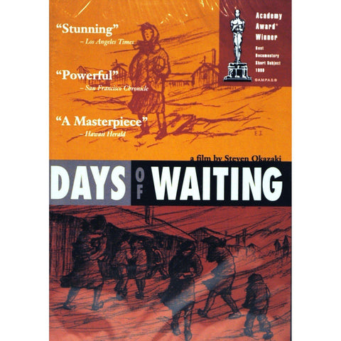 Days of Waiting-10137-HMWF Store