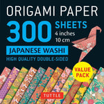 Origami Paper Packs-Japanese Washi Patterns (300)-9780804849227-HMWF Store