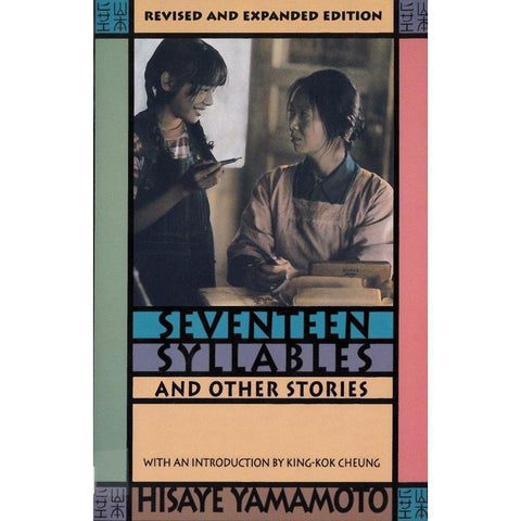 Seventeen Syllables and Other Stories-9780813529530-HMWF Store