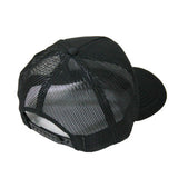 Blank Flexfit Brand Hi Crown Trucker Black Cap