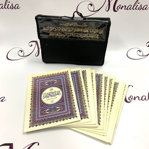 30 Juz Holy Quran Set