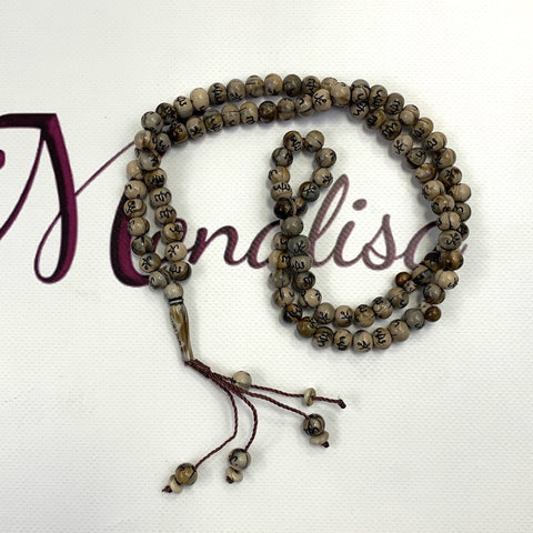 Allah Muhammad Prayer Beads